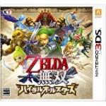 【3DSのVCで初代ポケモンとか】Nintendo Direct 2015.11.13【スマブラにクラウド参戦とか】